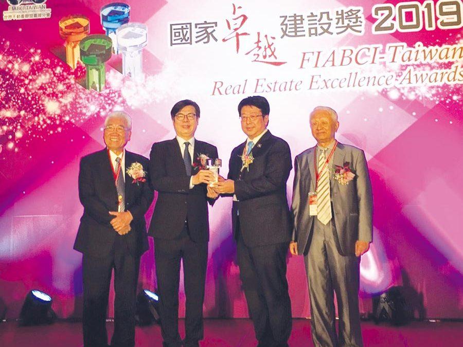 瑞助營造董事長 張正岳 榮獲年度建築人物獎