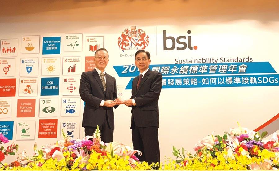 瑞助營造獲BSI永續領航獎